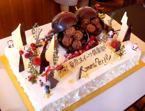 「五十嵐シェフ特製ケーキ」