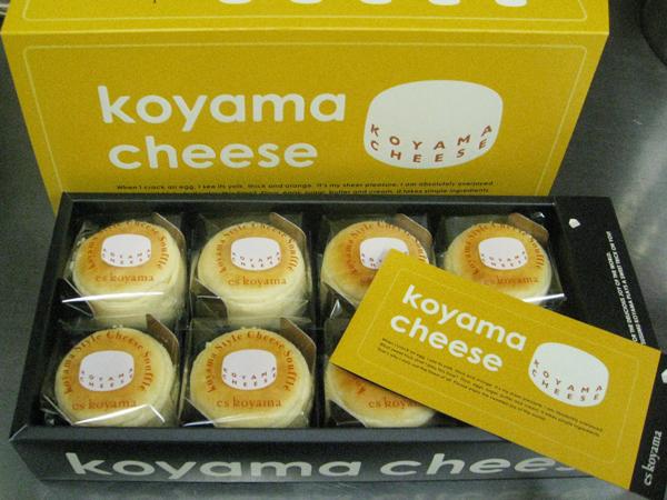 【小山チーズ】